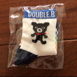ダブルビー(DOUBLE.B)の新品★ダブルビー 靴下11〜13cm(靴下/タイツ)