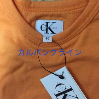 シーケーカルバンクライン(ck Calvin Klein)の9/3まで限定値下☆カルバンクライン 90 新品 タグ付(Tシャツ/カットソー)