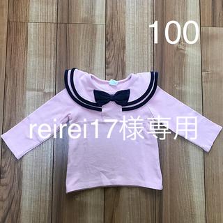 ラクテン(Rakuten)の♡長袖 トップスセット♡ピンクセーラー&フリル(Tシャツ/カットソー)
