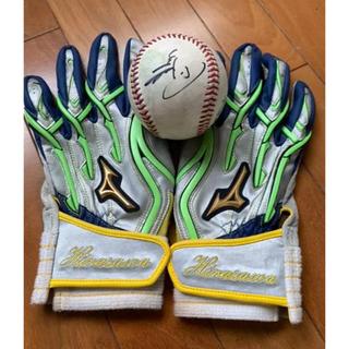 ミズノ(MIZUNO)の平沢大河 バッティング手袋 サインボール 実使用(記念品/関連グッズ)