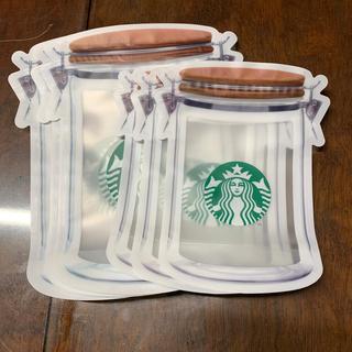 スターバックスコーヒー(Starbucks Coffee)のスターバックス ジッパーバッグ(収納/キッチン雑貨)