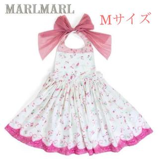 サンリオ(サンリオ)の専用 新品 MARL MARL キティちゃん エプロン  キッズサイズ M(その他)
