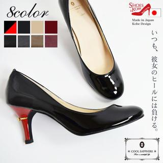 【新品】shoes in kobe♡美人パンプス(ハイヒール/パンプス)
