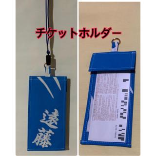 ☆チケットホルダー☆大相撲 遠藤関♪ハンドメイド♪(相撲/武道)