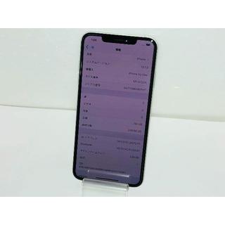 アイフォーン(iPhone)のSIMフリー 美品 SoftBank iPhoneXS Max 256GB(スマートフォン本体)