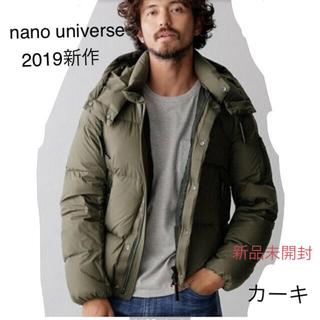 nano・universe - 21日まで!西川ダウン ナイロンG2ジャケット