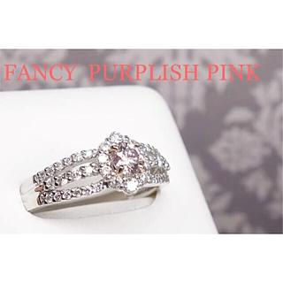 FANCY PURPLISH PINK ★0.270ct★リング(リング(指輪))