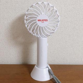 ミルクフェド(MILKFED.)のMILKFEDのハンディファン(扇風機)
