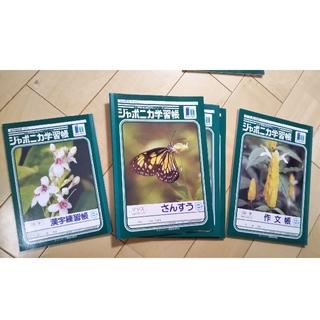 ショウワノート - ジャポニカ学習帳 漢字練習帳  さんすう 作文帳 5冊set
