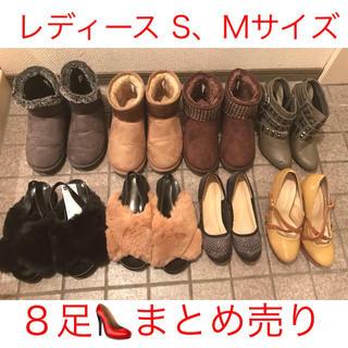 GU - 送料込み♡ S、Mサイズ 8点 処分 まとめ売り