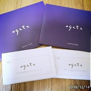 アガット(agete)の新品未使用 agete ジュエリークロス プレゼントにも(その他)