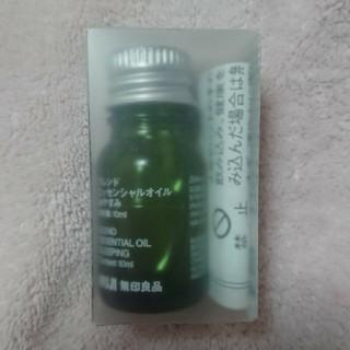 ムジルシリョウヒン(MUJI (無印良品))の新品未開封 無印 ブレンドエッセンシャルオイル おやすみ 10ml アロマ(エッセンシャルオイル(精油))