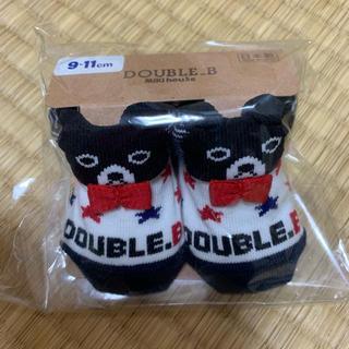 ダブルビー(DOUBLE.B)のミキハウス靴下(靴下/タイツ)