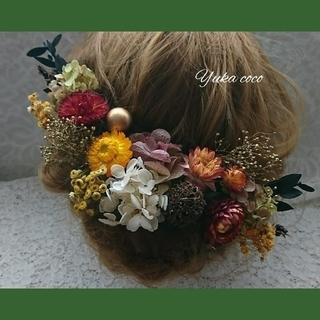 和装 髪飾り ドライフラワー ヘッドドレス ❁¨̮橙×茶(和装小物)