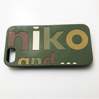 ニコアンド(niko and...)のnikoando... ニコアンド スマホカバー 値下げ中!(iPhoneケース)