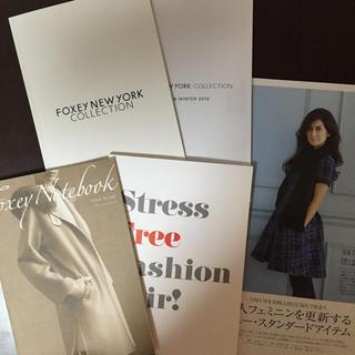 フォクシー(FOXEY)のFoxy NY 秋冬コレクションカタログ(その他)