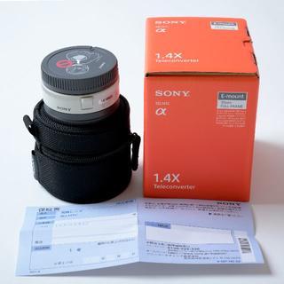 ソニー(SONY)の超美品 ソニー SEL14TC 1.4X テレコンバーター(その他)