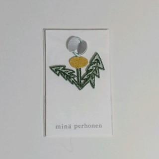 ミナペルホネン(mina perhonen)のノベルティ  チャーム(ノベルティグッズ)