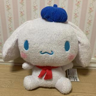 シナモロール(シナモロール)のシナモロール ベレー帽BIGぬいぐるみ(ぬいぐるみ)
