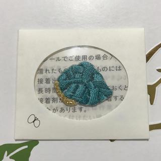 ミナペルホネン(mina perhonen)のミナペルホネン    ワッペン(各種パーツ)