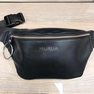 ムルーア(MURUA)のMURUA  ボディ/ウエスト バッグ(ボディバッグ/ウエストポーチ)