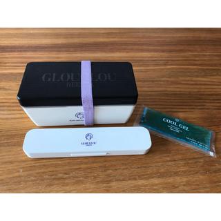メゾンドリーファー(Maison de Reefur)のGLOU GLOU REEFUR ランチボックス  お箸・スプーンセット(弁当用品)