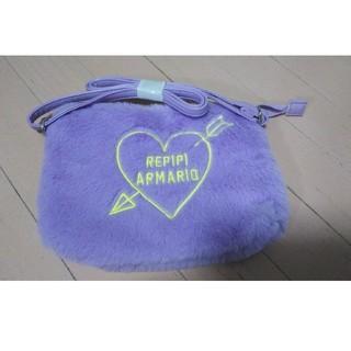 レピピアルマリオ(repipi armario)のレピピアルマリオ ファーショルダーバッグ(ショルダーバッグ)