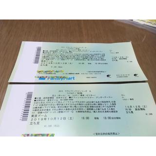 ヨミウリジャイアンツ(読売ジャイアンツ)の10月12日(土)CS立見席2枚(野球)