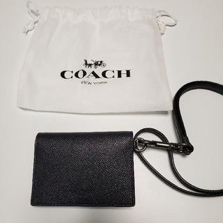 コーチ(COACH)のCOACH IDパスケース(名刺入れ/定期入れ)