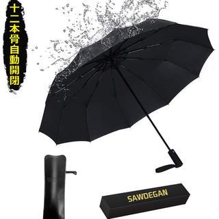 折り畳み傘自動開閉式折りたたみ傘 大きい 頑丈 12本骨 (傘)
