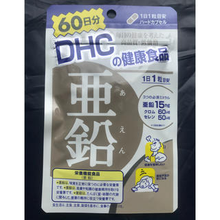 DHC - DHC 亜鉛 60日分