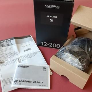 OLYMPUS - オリンパスM .ZUIKO DIGITAL ED 12-200 f3.5-6.3