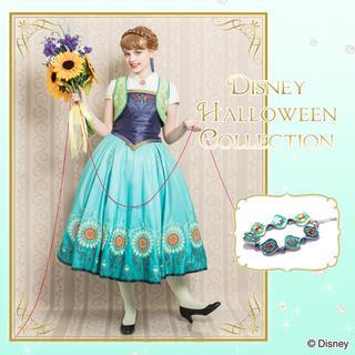 シークレットハニー(Secret Honey)のアナと雪の女王 エルサのサプライズ ドレス シークレットハニー 新品未使用(その他)
