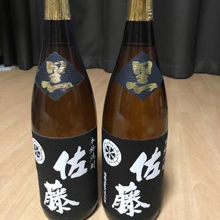 佐藤 黒 一升瓶2本セット(焼酎)