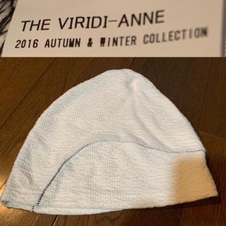 ザヴィリジアン(The Viridi-anne)のThe Viridi-anne(ザ・ヴィリディアン)16AW ビーニー帽 白(ニット帽/ビーニー)