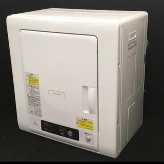 日立 - HITACHI DE-N40WX W 衣類乾燥機 ピュアホワイト 日立