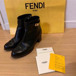 フェンディ(FENDI)の定価15万 FENDI ショートブーツ 37.5 24.5センチ 裏張り済(ブーツ)