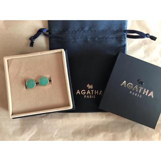 AGATHA - 新品未使用 売り切り