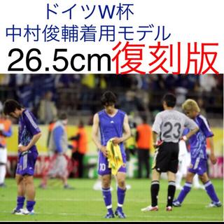アディダス(adidas)のF50 エックス 506+ FG TN 26.5cm(シューズ)