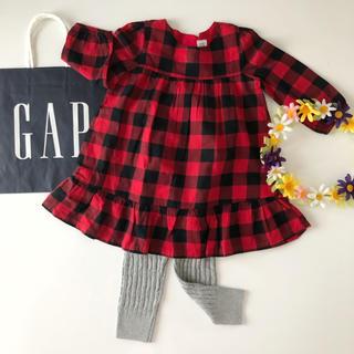 ベビーギャップ(babyGAP)の新品♡新作♡baby gap♡ワンピース チェック/ラルフローレン ユニクロ 他(ワンピース)