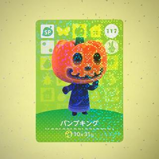 ニンテンドー3DS(ニンテンドー3DS)のとびだせどうぶつの森 amiiboカード sp パンプキング(カード)