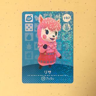 ニンテンドー3DS(ニンテンドー3DS)のとびだせどうぶつの森 amiiboカード リサ(カード)