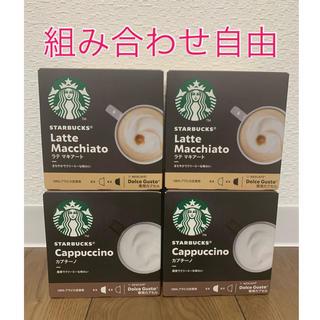 ネスレ(Nestle)のネスレ ドルチェグスト カプセル スタバ(コーヒー)