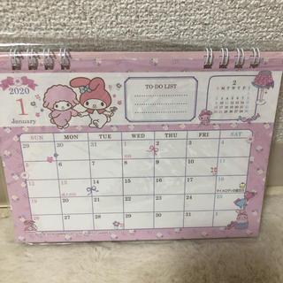 サンリオ(サンリオ)の2020/マイメロディー 卓上 カレンダー(カレンダー/スケジュール)