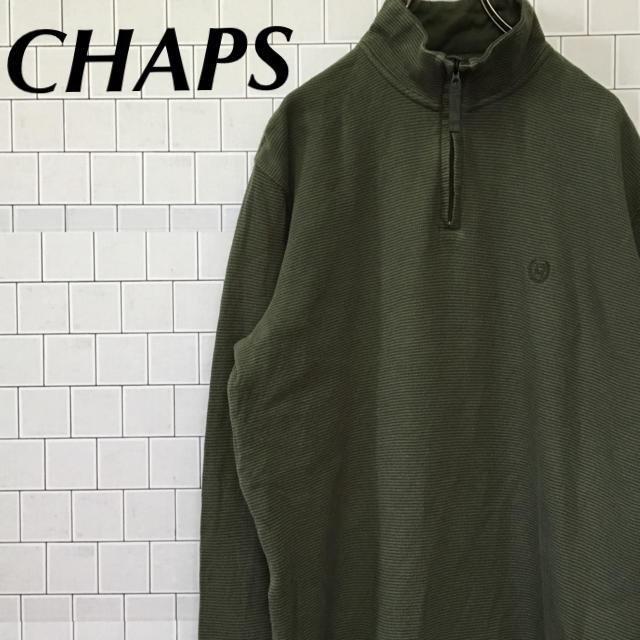 CHAPS(チャップス)のチャップス ラルフローレン  ハーフジップ   スウェット トレーナー  メンズのトップス(スウェット)の商品写真