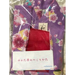 motherways - マザウェイズ 130 浴衣 紫 水色女の子