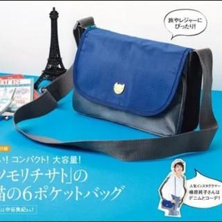 ツモリチサト(TSUMORI CHISATO)のGLOW グロー ツモリチサト 猫の6ポケットバッグ  (ショルダーバッグ)