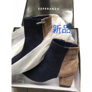 エスペランサ(ESPERANZA)の新品 エスペランサ ショートブーツ(ブーツ)