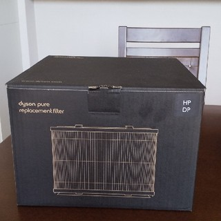 Dyson - ダイソン国内正規品ピュアシリーズ交換用フィルターHP/DP用