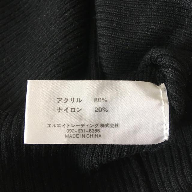 LOVE JUNKIE(ラブジャンキー)の(どんぐりちゃん様専用)LOVE JUNKIE ニットlady'sタートルネック レディースのトップス(ニット/セーター)の商品写真
